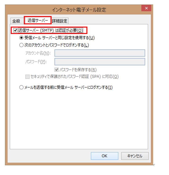 yahoo メール 添付 ファイル ダウンロード できない